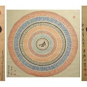 Books by Liu Zhi in Chinese